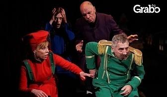 """Валентин Танев и Мария Сапунджиева в """"Помощ!!! Не мога да плувам!"""" - на 30 Май"""