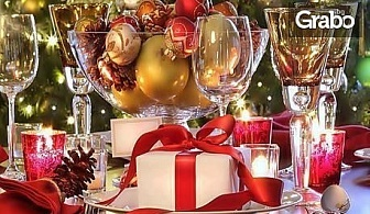 Вълшебна Коледа в Банско! 2 или 3 нощувки със закуски, 1 или 2 обеда и 2 празнични вечери