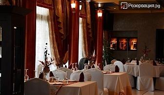 Вълшебна Коледа за двама в Луковит. Три нощувки за двама със закуски, вечери, разходка и СПА - цена 236.55лв. на човек