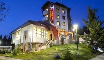 Вълшебна Коледа в Родопите, 3 дни за двама Пълен пансион с вътрешен басейн и богата Коледна програма в Кооп Рожен, Пампорово
