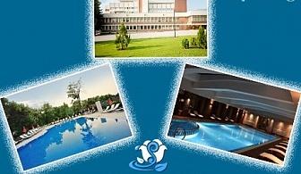 Външен и вътрешен МИНЕРАЛЕН басейн и СПА от Юли до Септември в Хисаря! Нощувка със закуска за 2 или 4 човека от хотел Сана Спа**** Дете до 12г. БЕЗПЛАТНО!
