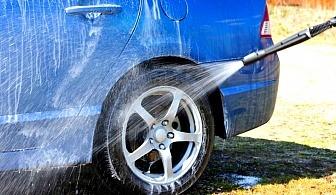 Външно и вътрешно почистване на автомобил от автомивка НСС, Военна Рампа