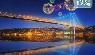 От Варна и Бургас! Посрещнете Нова година 2019 в Истанбул с Караджъ Турс! 2 нощувки със закуски в хотел 2/3*, транспорт, посещение на Одрин!