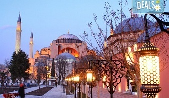 От Варна и Бургас! Предколедна екскурзия до Истанбул и Одрин, с Караджъ Турс! 2 нощувки със закуски в хотел 4*, транспорт и бонус пешеходен тур в античния град