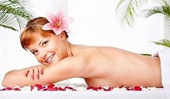 За Варна: Класически 30 мин. масаж на гръб само за 9.90 лв. в Уелнес център