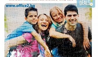 С Ваша снимка и текст пожелание! Оригинален пъзел: гланц, магнитен, сърце или детски от Офис 2