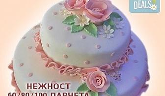 За Вашата сватба! Бутикова сватбена торта с АРТ декорация от Сладкарница Джорджо Джани