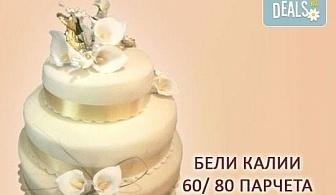 За Вашата сватба! Бутикова сватбена торта с АРТ декорация от Сладкарница Джорджо Джани!