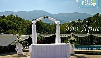 За Вашата сватба! Цветя за сватбената маса - флорална аранжировка, булченски букет, декорация за кола или цялостна декорация с цветя + консултация със сватбен агент от Сватбена агенция Вю Арт!