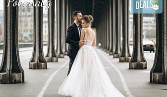 За Вашата сватба или фирмено събитие! Изработка на електронна покана за сватба, кръщене, рожден ден или друго + подарък: поддомейн и хостинг от Pokanabg.com