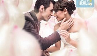 За Вашата сватба! Хореография за първи сватбен танц при квалифициран танцов инструктор от Fusion Studio!