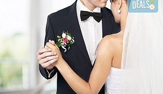 За Вашата сватба! Хореография за първи сватбен танц при квалифициран танцов инструктор от Sofia International Music & Dance Academy