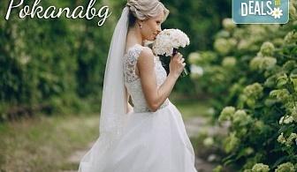 За Вашата сватба! Изработка на сватбен сайт + подарък: поддомейн и хостинг за 1 година от Pokanabg.com