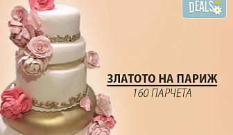 За Вашата сватба! Сватбена VIP торта 80, 100 или 160 парчета по дизайн на Сладкарница Джорджо Джани