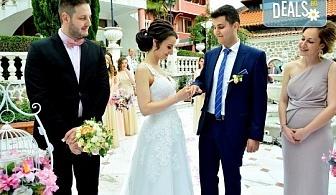 За Вашата сватба! Сватбено фотозаснемане сезон 2021 от Photosesia.com