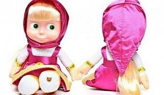 За Вашето Дете! Музикална кукла Маша за 17.90 лв. от Grabko.bg