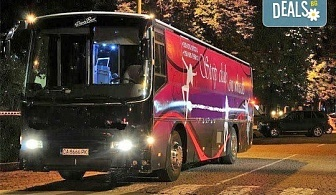 За Вашето фирмено, ергенско/моминско парти, сватба или абитуриентски бал, вземете пътуващ парти бус с 25 седящи места, шофьор, DJ и еротични шоу програми от огнени танцьорки от Party Bus