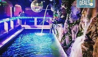 За Вашето парти! Наем на помещение за 2 часа с вътрешен отопляем басейн от Obsession Club