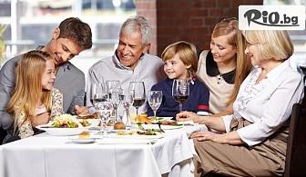 За вашето семейно или фирмено парти! Куверт за 4 или 6 човека с меню от салата, основно ястие и десерт /по избор/, от Central-place