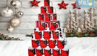 За Вашия бизнес! Рекламни чаши с лого, пълноцветен печат и надпис: 20, 30, 50 или 100 броя от Сувенири Царево!