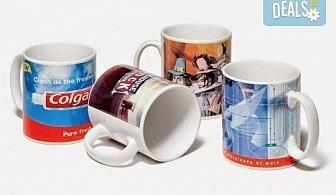 За Вашия бизнес! Рекламни чаши с лого, пълноцветен печат и надпис: 30, 50 или 100 броя от Офис 2