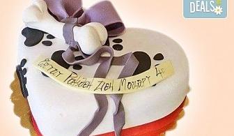 За Вашия домашен любимец! Торта за Рожден ден на Вашия домашен приятел с тематична декорация от Сладкарница Джорджо Джани!