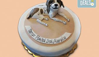 За Вашия домашен любимец! Торта за Рожден ден на Вашия домашен приятел: куче, котка, рибка или др. с тематична декорация от Сладкарница Джорджо Джани!