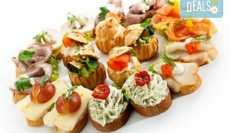 За Вашия специален повод! Вземете микс от 170 солени и сладки хапки от H&D catering!