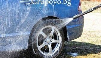 Вътрешно и външно почистване на автомобил или мини ван с белгийски препарати NETRA + 1 литър наливна течност за чистачки само за 8.50 лв. от Автомивка на 4-ти километър