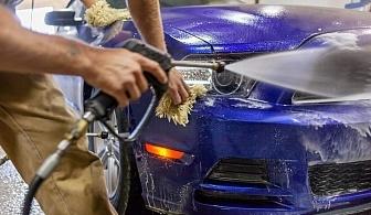 Вътрешно и външно почистване на автомобил само за 9.99 лв. от автомивка на бул. Рожен 23