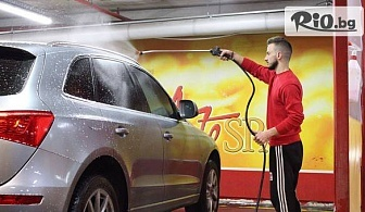 Вътрешно и външно VIP измиване на лек автомобил, от Автокозметичен център Auto Spa