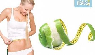 Във форма за празниците! Високо интензивна тренировка с Vibro Plate за стягане и оформяне в Beauty Lady's gym, Студентски град!