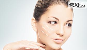 Възвърни младежкия вид! 1 процедура Радиочестотен лифтинг на лице, шия и деколте, от Студио Емили