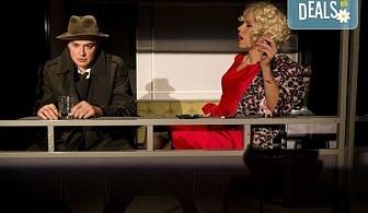 """Вечер на комедията с """"Апартаментът"""" на 25-ти ноември (неделя) в Малък градски театър """"Зад канала""""!"""