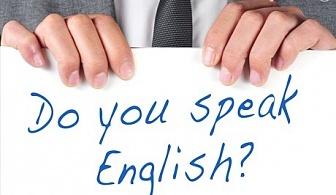 Вечерен курс по английски А2 по система на Cambridge ESOL