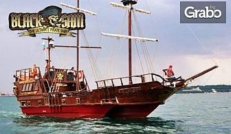 Вечерен пиратски круиз край Св. Влас и Несебър с новия двуетажен кораб Black Sam, плюс напитка и почерпка