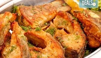 Вечеря за ценители! ЕДИН кг. хрупкава пържена риба: шаран и сафрид от Ресторант Сан Мартин!