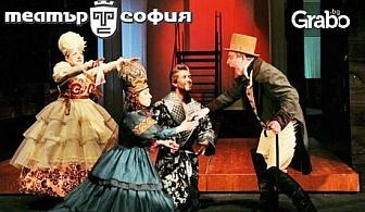 """Вечната комедия от Гогол """"Ревизор"""" - на 18 Февруари"""