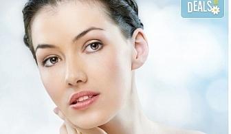 Вечно млада кожа! Попълване на назолабиални бръчки с хиалуронова киселина в клиника Евродерма!