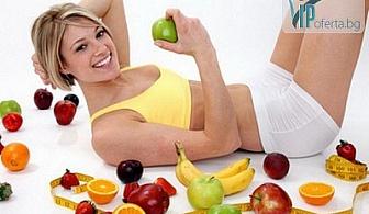 Вега тест за 12 категории храни, 120 субстанции и анализ на телесните показатели в студио Aliza Beauty, Бургас