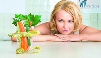 Вега тест за 12 категории храни, 120 субстанции и анализ на телесните показатели в студио Aliza Beauty, София