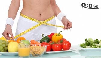 Вега тест на над 240 вида храни, напитки и подправки + консултация за здравословно хранене, от Холистичен кабинет Биомедикал - Д-р Делчева