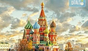 Величието на Русия! Екскурзия до Санкт Петербург и Москва с Лъки Холидей! Самолетни билети, трансфери, 6 нощувки, 5 закуски и 7 вечери в хотели 3 и 4*, туритическа програма
