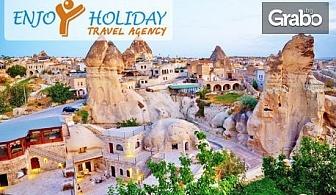 За Великден до Анкара, Бурса, Коня, Ескишехир и Юргюп! 5 нощувки със закуски и вечери, плюс транспорт