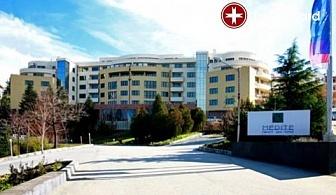 Великден в апарт хотел Медите***, Сандански
