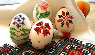 Великден в Априлци! 3 нощувки на човек със закуски, обеди и вечери от Хотел Балкан Парадайс