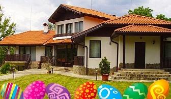 Великден в Априлци! Три нощувки със закуски, обеди и вечери в Семеен Хотел Балкан Парадайс!