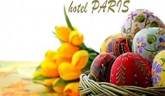 Великден в Балчик! 2 или 3 нощувки със закуски и вечери в хотел Париж***