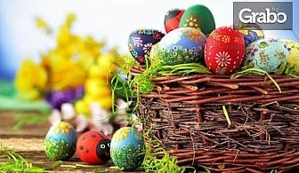 Великден в Банско! 3 нощувки на база All Inclusive, плюс SPA