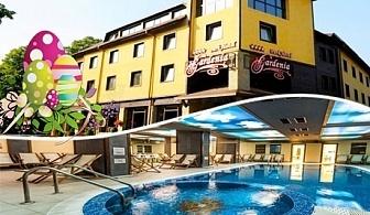 Великден в Банско! 3 нощувки на човек със закуски и вечери* и празнична вечеря + басейн и СПА в Парк хотел Гардения****
